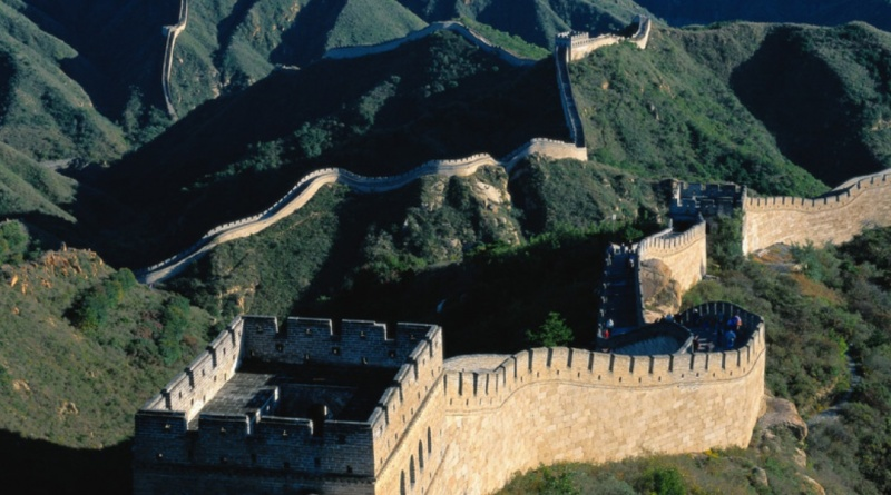 Badaling Great Wall