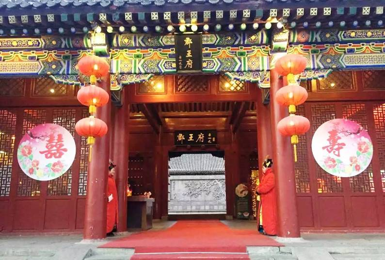 Gala in Beijing
