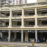 Arcade Buildings in Guangdong