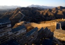 Jingshanling Great Wall Hiking Tour