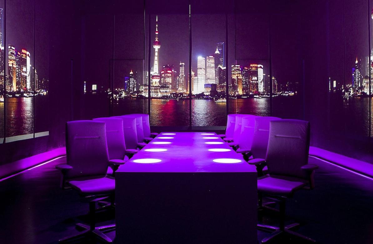 Image result for ultraviolet shanghai