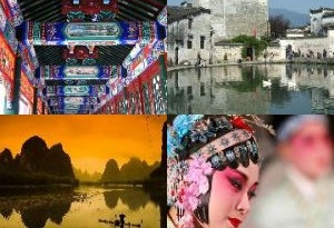 China Domestic Flight Booking
